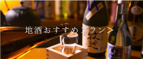 sake-bnr